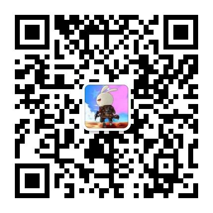 微信图片_20191218092617