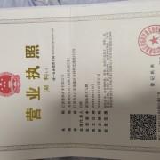 江西省德林苗木有限公司