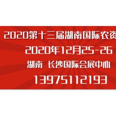 """2天+365天""""打造永不落幕的农资博览会"""